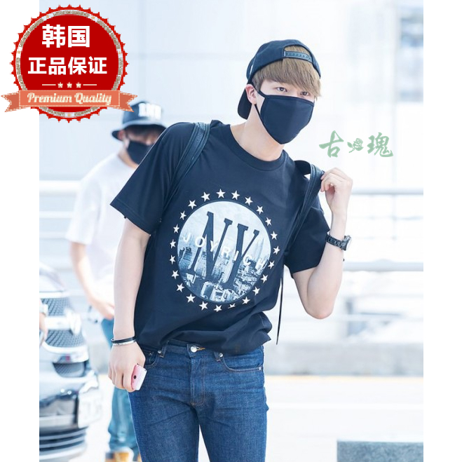 bts jin淘寶價格比價(174筆) - 愛逛街