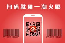 手機淘寶網 - 手機登錄m.taobao.com