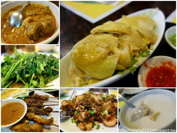 【尖沙咀】好時沙嗲.隱藏在商場的美味星馬料理.海南雞飯