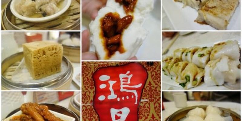 【香港】鴻星海鮮酒家.早餐吃早茶.老牌連鎖餐廳
