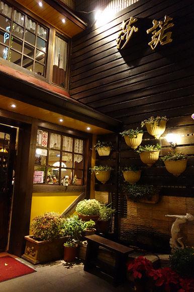 【天母】來去莎諾歐法西餐過生日~氣氛超好的獨棟餐廳
