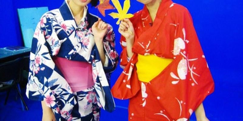 日本Day129|終於穿到浴衣囉!