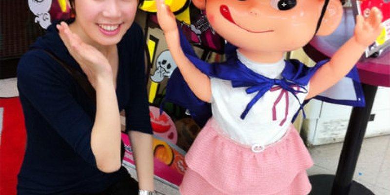 日本Day86|返回日本之表姊來了