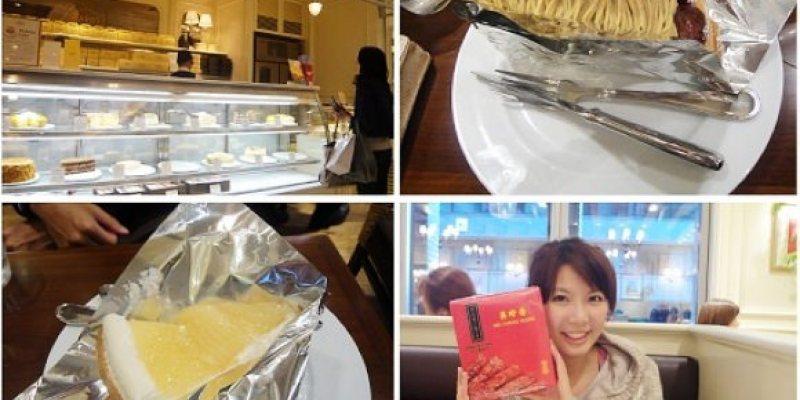 日本Day79|東京趴趴走之好友相見.甜點名店HARBS