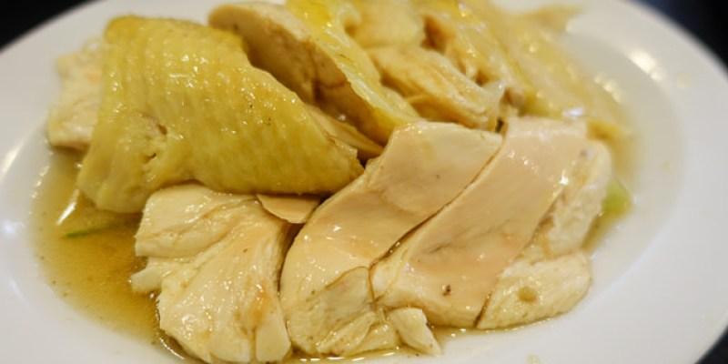 【台北|石牌】新婦海南雞飯.脆皮烤鴨飯.平價星馬料理