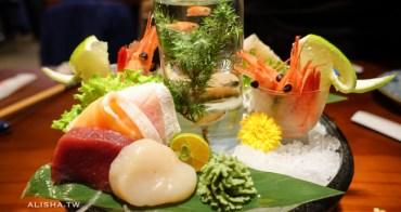 宜蘭礁溪|漁很大・無菜單日式料理・漁港直送的新鮮美味