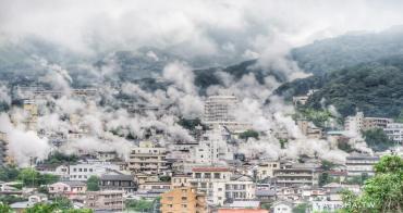 日本。別府|湯けむり展望台『21世紀最想要留住的日本風景』第二名