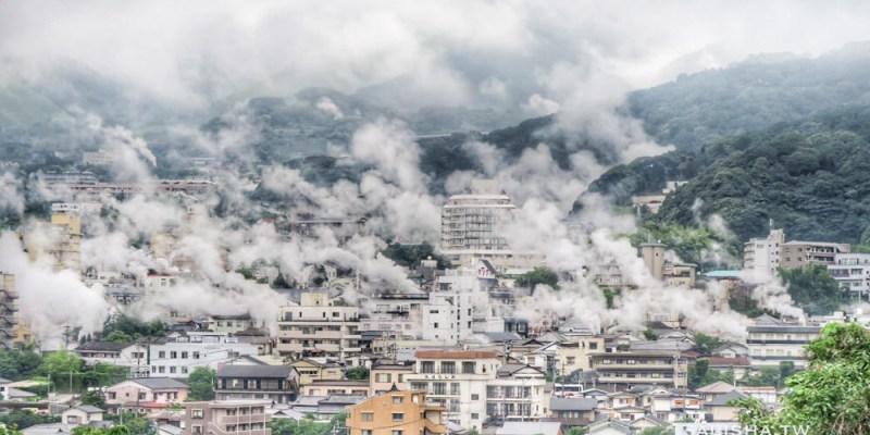 日本。別府 湯けむり展望台『21世紀最想要留住的日本風景』第二名