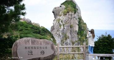 長崎。壱岐|猿岩.栩栩如生的島上奇景。月讀神社.日本神道教起源