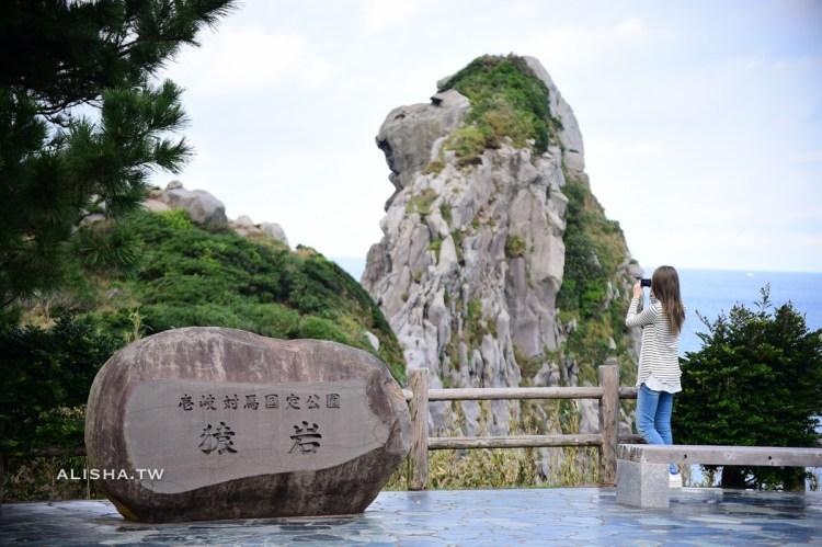 長崎。壱岐 猿岩.栩栩如生的島上奇景。月讀神社.日本神道教起源