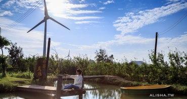 台中大甲|匠師的故鄉 捏泥巴焢窯趣 從鄉村旅遊認識台灣的美