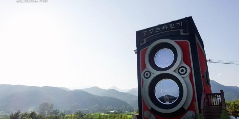 京畿道 作夢的照相機꿈꾸는사진기 『Buzzfeed』死前必訪的25間咖啡廳之一