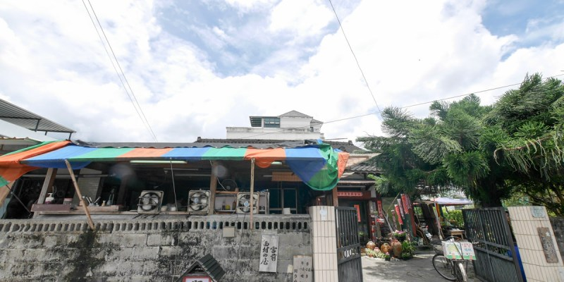 花蓮|宮前西村之家 日據時代老宅內的台式美味 灣生回家拍攝地之一