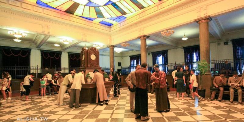 瀋陽|金融博物館 東北王張作霖家的私人銀行(前邊業銀行)