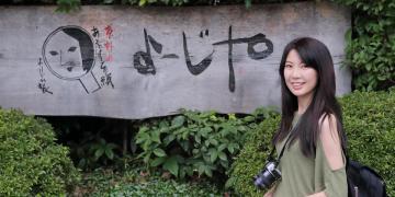 京都嵐山 優佳雅Yojiya cafe 嵯峨野嵐山 藝妓娃娃拉花