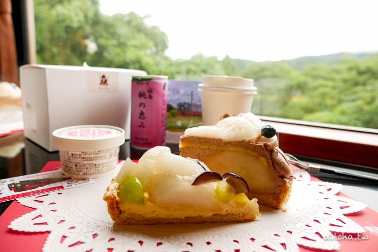 日本福島|FruiTea 甜點列車・最甜蜜的火車旅行
