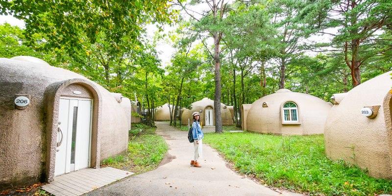 日本福島|Angel Forest 寵物度假村-天使之森那須白河