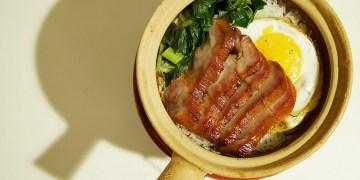 【台南美食】北區 香港角港式茶餐廳(東豐店) ● 吮指回味嫩乳鴿 ● 黯然銷魂好叉燒! ❤❤