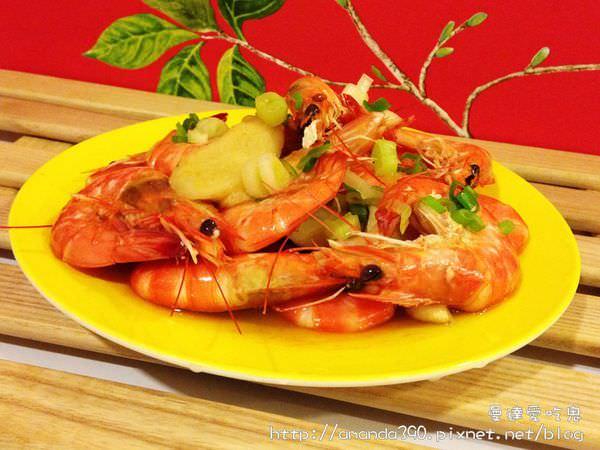 【食譜】啤酒蝦。讓另一半對你刮目相看的吮指美味。蝦料理 手作料理