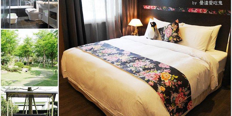 【宜蘭住宿】礁溪鄉 波卡拉渡假會館 Pokara Resort。來去鄉間住一晚。平價高CP值合法民宿推薦!