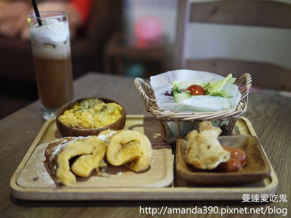 【台北美食】11 CAFE'。松山文創園區旁溫馨咖啡館。松菸誠品|國父紀念館站|早午餐