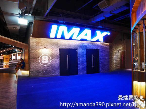 【台南娛樂】威秀影城(南紡購物中心)。IMAX大螢幕高畫質享受。不可能的任務5。南紡夢時代