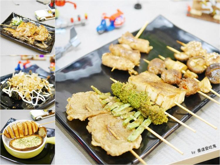 【台南美食】玩食燒日式串燒店。高CP值串燒不藏私!台南美食|壽星優惠|南紡購物中心