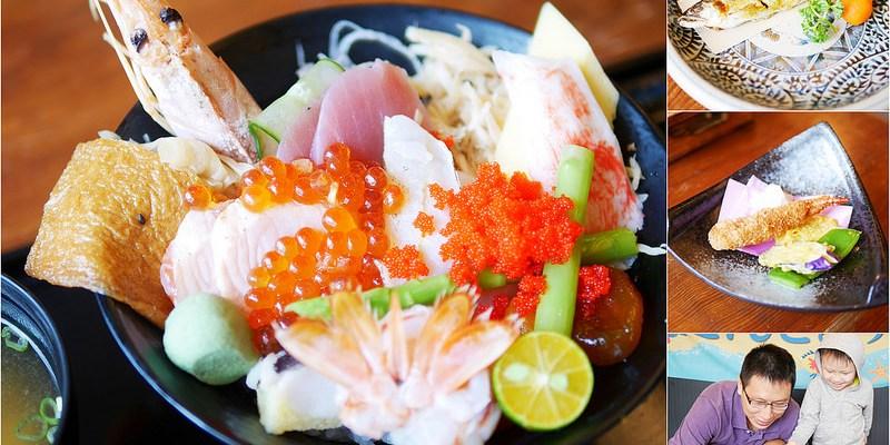 【台南美食】東咔滋日式定食屋。澎湃招牌海鮮丼。從裡到外都是滿滿日式風情的親子友善料亭!