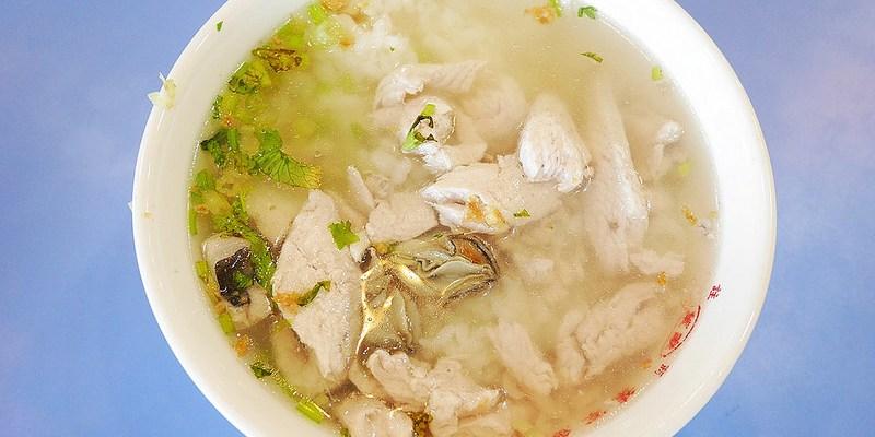 【台南美食】葉家魚皮。虱目魚粥|虱目魚肚|虱目魚湯。台南在地人吃這間
