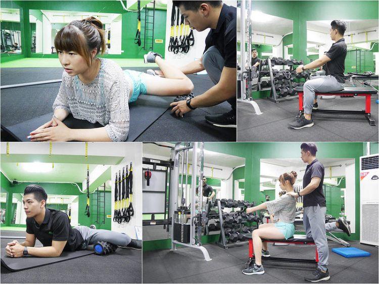 【台南健身教練】漾の運動空間。一對一教練課程。FMS功能性動作檢測。遇見更好的自己!運動|TRX|開元路|成大城