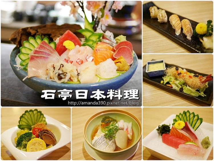【台南美食】北石亭日本料理。視覺與味覺的豐盛饗宴。近花園夜市。台南壽司|台南北區