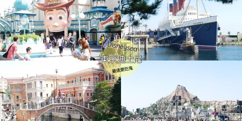 跟達菲熊一起吃飯。東京迪士尼海洋 Tokyo DisneySea 我來啦!大人小孩都high翻。親子景點  東京景點 遊樂園