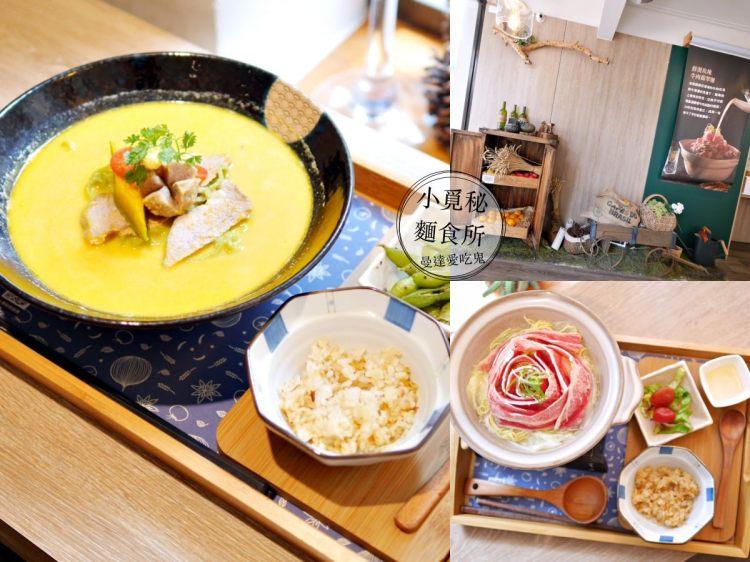 【台南美食】鮮燙玫瑰牛肉翡翠麵。小覓秘麵食所。藍曬圖文創園區|台南中西區
