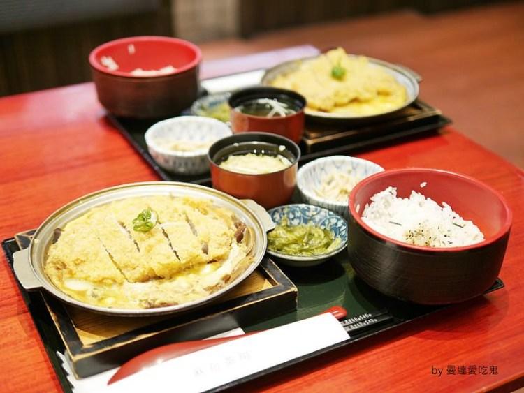 【台南美食】麻布茶房(南紡購物中心)。來自東京的日式好滋味。壽星優惠|台南東區