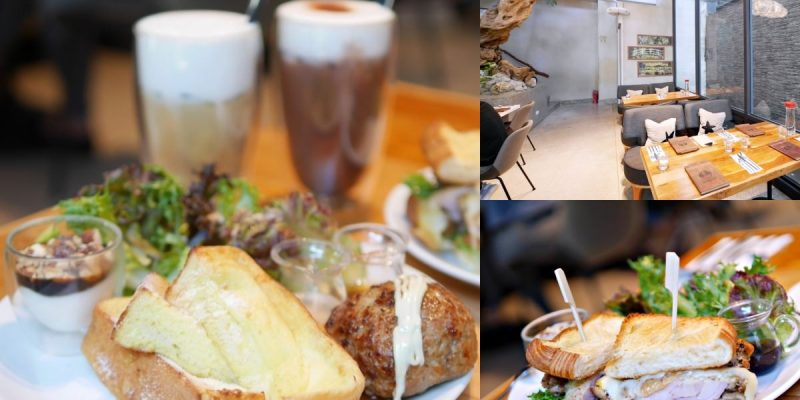 【台南美食】Corridor Café。質感清水模外觀好好拍咖啡館。台南早午餐 台南下午茶 台南安平區
