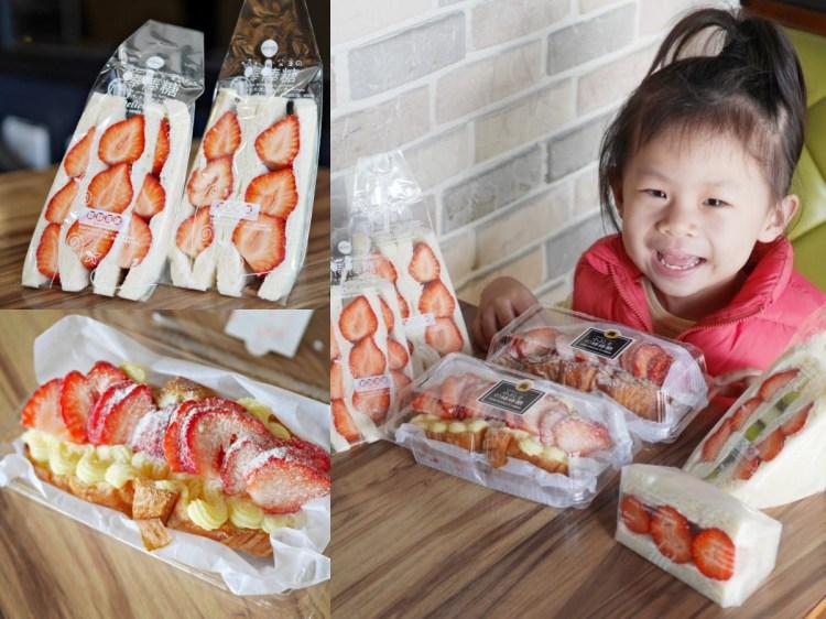 【台南美食】小公主的棒棒糖。草莓可頌來啦!隱身於巷弄的少女系早餐店。台南仁德區|台南早午餐