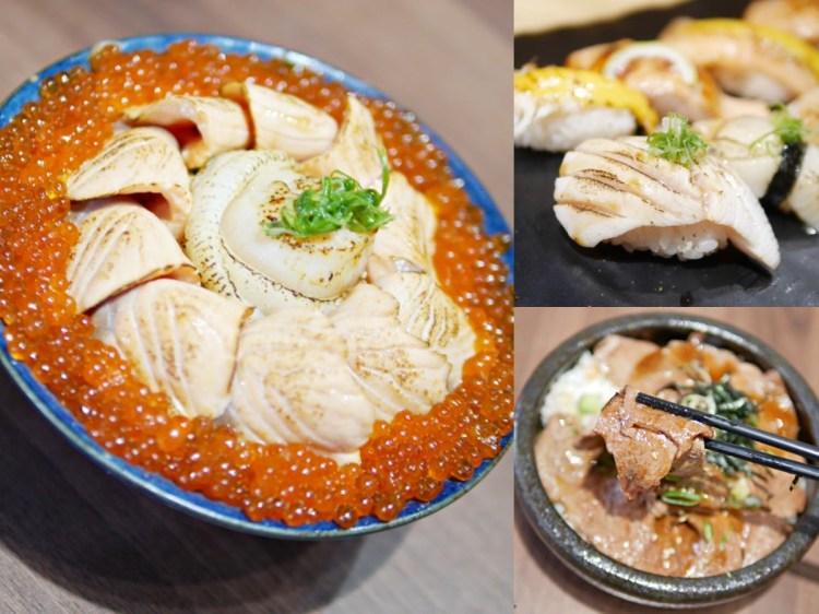 浮誇系美食!魚卵多到快滿出來的戀愛玫瑰丼。纓風壽司(台南公園店)。台南中西區|台南生魚片|台南丼飯