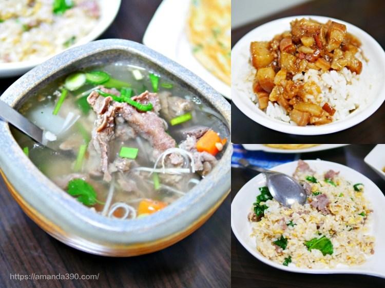 超狂肉燥飯吃到飽!『新營李家宇航牛肉湯』清甜牛腩湯好評推薦。台南美食|新營美食|台南牛肉湯