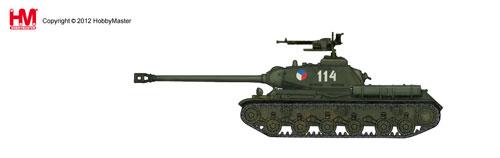 """ホビーマスター ダイキャスト完成品 1/72 JS-2 スターリン """"チェコ・スロバキア軍 1945"""" あみあみ新着予約開始!新作フィギュア"""