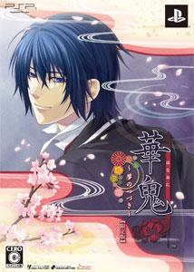 TVG PSP 2592 - Hanaoni: Yume no Tsudzuki (JPN) PSP ISO CSO