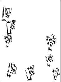 【画像】あみあみ新作フィギュア予約開始速報:SUGOIオーバースリーブ 007 ドドドド 60枚入りパック