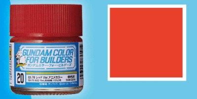 ガンダムカラー・フォー・ビルダーズ RX-78レッド Ver.アニメカラー