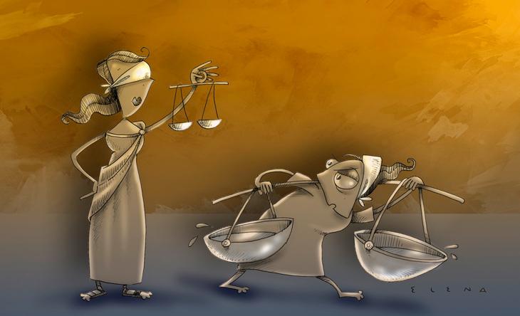 Δικαιοσύνη και άδικο