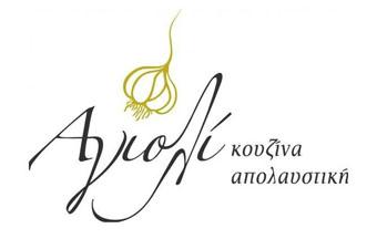 Αγιολί logo