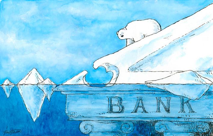 Τραπεζικοί-κραδασμοί