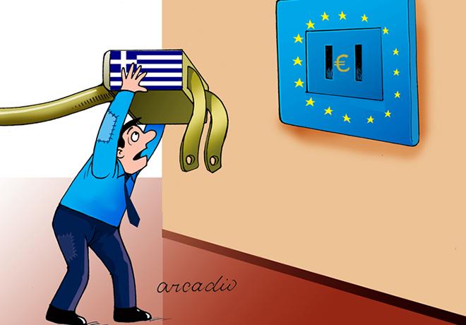 Ελλάδα-Ευρώπη