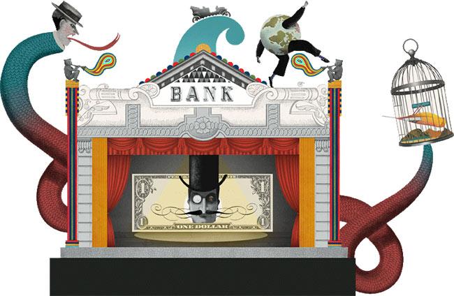 Τράπεζες.