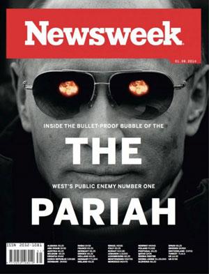 Εξώφυλλο-Newsweek,-Πούτιν