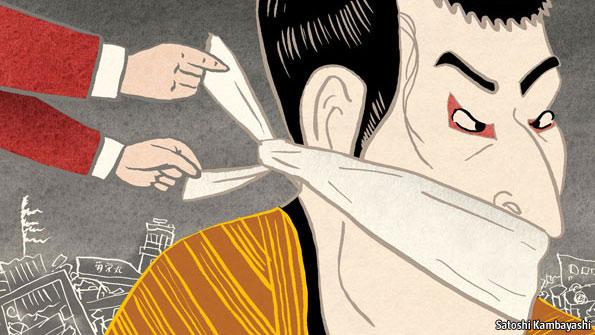 Ιαπωνία,-made-in-Japan,-πτώση,-οικονομία
