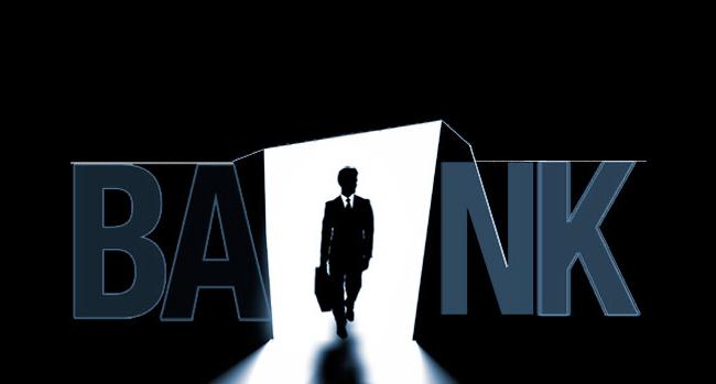 Τραπεζική-διαφάνεια-2